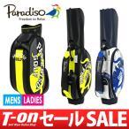 【30%OFFセール】キャディバッグ メンズ レディース パラディーゾ PARADISO ゴルフ