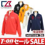 【30%OFFセール】カッター&バック CUTTER&BUCK セーター ゴルフウェア メンズ