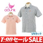 【30%OFFセール】クランク 日本正規品 CLUNK ポロシャツ ゴルフウェア メンズ