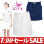 【30%OFFセール】クランク 日本正規品 CLUNK スカート ゴルフウェア レディース