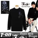 ショッピングセーター セーター メンズ ダンスウィズドラゴン DANCE WITH DRAGON  ゴルフウェア