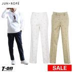 【30%OFFセール】ロングパンツ メンズ ジュン&ロペ JUN&ROPE   ゴルフウェア
