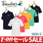 2017 春夏 パラディーゾ PARADISO ポロシャツ ゴルフウェア メンズ