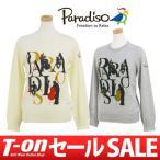 【30%OFFセール】セーター レディース パラディーゾ PARADISO 2017 秋冬 ゴルフウェア