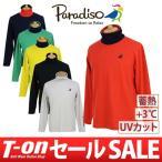 【30%OFFセール】ハイネックシャツ メンズ パラディーゾ PARADISO 2017 秋冬 ゴルフウェア
