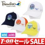 【50%OFFセール】キャップ メンズ レディース パラディーゾ PARADISO ゴルフ