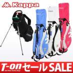 【50%OFFセール】カッパ ゴルフ Kappa Golf キャディバッグ