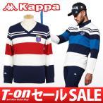 【30%OFFセール】2016 秋冬 カッパ ゴルフ Kappa Golf Vネックセーター ゴルフウェア メンズ