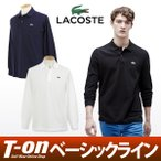 2016 秋冬 ラコステ 日本正規品 LACOSTE ポロシャツ ゴルフウェア メンズ
