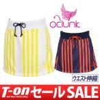 2017 春夏 クランク 日本正規品 CLUNK スカート ゴルフウェア レディース