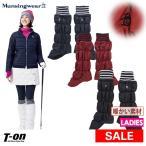 【30%OFFセール】レッグウォーマー レディース マンシングウェア Munsingwear 2019 秋冬 新作 ゴルフ