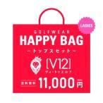 総額42500円以上封入 69%OFF以上 トップス2点&グッズ1点封入 即納 レディース V12 ゴルフ ヴィ・トゥエルブ 福袋  ゴルフウェアHappy Box Happy Bag