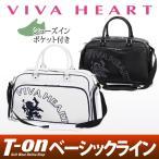 ビバハート VIVA HEART ボストンバッグ