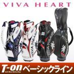 ビバハート VIVA HEART キャディバッグ