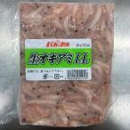 冷凍エサ サシエオキアミ24切(LL) ☆ポイント全額払い不可