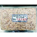 冷凍エサ オキアミLL(3kg) ☆ポイント全額払い不可