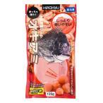 ヒロキュー 冷凍エサ めっちゃ喰う!オキアミ 練り餌 板状タイプ ☆ポイント全額払い不可