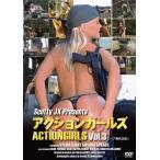 アクションガールズDVD Vol.3