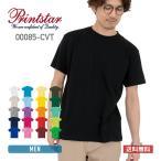 Tシャツ メンズ 半袖 無地  カットソー 白 黒 ネイビー Printstar プリントスター 00085-CVT 5.6オンス ヘビーウェイトTシャツ S、M、L、XL、XXL、XXXL