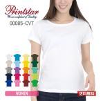 Tシャツ レディース 半袖 無地 インナー Printstar(プリントスター)ホワイト・グレー・レッド・ブルー・ナチュラル ユニフォーム