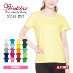 Tシャツ レディース 半袖 無地 赤 黄 など Printstar(プリントスター) 5.6オンス ヘビーウェイト Tシャツ 085cvt