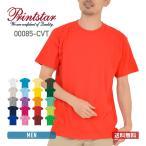 Tシャツ メンズ 半袖 無地 赤 - など Printstar(プリントスター) 5.6オンス ヘビーウェイト Tシャツ 085cvt