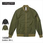 ジャケット メンズ 無地 N/C ライト MA-1 ジャケット(一重)C.A.B.CLOTHING(キャブクロージング) 145001