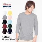 Tシャツ メンズ 無地 7分袖 Tシャツ Printstar(プリントスター)154bqt