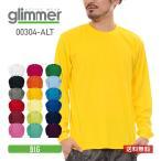 Yahoo!無地Tシャツ Tshirt.st長袖Tシャツ ドライ メンズ 無地 吸汗 速乾 スポーツ ロンT 大きいサイズ GLIMMER(グリマー) 4.4オンス ドライ ロングスリーブ Tシャツ 304alt