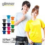 ドライTシャツ メンズ 無地 速乾 ランニング スポーツ トレーニング フィットネス マラソン ウォーキング ウェア GLIMMER(グリマー)