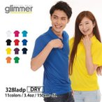 ポロシャツ メンズ 半袖 無地 ドライ 吸汗 速乾 GLIMMER(グリマー) 3.4オンス ライトドライポロシャツ 328ladp
