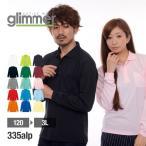 ポロシャツ メンズ 長袖 無地 ドライ 吸汗 速乾 GLIMMER(グリマー) 4.4オンス ドライ長袖ポロシャツ (ポケ付) 335alp