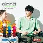 速乾 tシャツ GLIMMER グリマー 4.4オンス ドライ Vネック Tシャツ 00337-AVT 337avt 吸汗 速乾 トレーニング スポーツ ダンス チーム ユニフォーム SS-5L