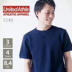 スウェット 半袖 無地 メンズ 裏毛 United Athle(ユナイテッドアスレ) 8.4オンス フレンチテリー ショートスリーブスウェット 518501