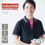 ポロシャツ 半袖 メンズ United Athle(ユナイテッドアスレ) 6.2オンス ドライカノコ ラインポロシャツ 519201