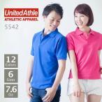 ポロシャツ(ポケ無) ヘビーウェイトコットンポロシャツ 厚手 United Athle(ユナイテッドアスレ) 5542