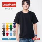 Tシャツ メンズ 無地 厚手 丈夫 半袖 ホワイト(白)・ブラック(黒)・グレー United Athle(ユナイテッドアスレ)5942