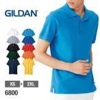 ポロシャツ 半袖 GILDAN ギルダン 6.5オンス プレミアムコットン 鹿の子 ポロシャツ 6800 綿素材 男女兼用 父の日 ビズポロ ユニフォーム