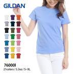 Tシャツ レディース 半袖 無地 白 黒 など GILDAN(ギルダン) 5.3オンス レディースTシャツ 76000l