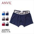 ボクサーパンツ メンズ  太スチールベルトボクサー (カラー) ボクサー アンダーウェア 肌着 下着 インナーウェア Anvil(アンビル) anvl7012