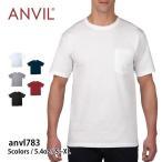 Tシャツ メンズ 無地 半袖 アダルト ミッドウエイト ポケットTシャツ Anvil(アンビル) anvl783