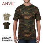 Tシャツ メンズ 半袖 アダルト ミッドウエイト カモフラージュTシャツ Anvil(アンビル)  anvl939