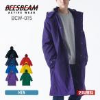 ベンチウォーマー メンズ 無地 ロング コート 裏ボア ジュニア BEESBEAM(ビーズビーム) BCW015