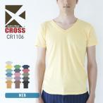 Tシャツ メンズ 半袖 無地 CROSS(クロス) 4.7オンス トライブレンド Vネック Tシャツ cr1106