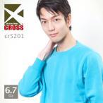 トレーナー メンズ 無地 ストリートトレーナー スウェット 裏起毛 CROSS(クロス)cr5202 大きいサイズ