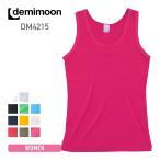 レディース無地タンクトップ demimoon(デミムーン) DE4215