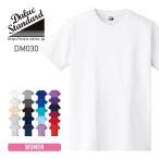 Tシャツ レディース 半袖 無地 白 黒 など DALUC(ダルク) 5.0オンス STANDARD T-SHIRTS dm030