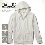 パーカー 無地スウェットパーカー 羽織り 薄手 高品質 ジップアップ スリム タイト DALUC(ダルク)DM206