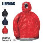 スライムリップジャケット(ウインドブレーカー) MAXIMUM(マキシマム) MJ0056