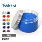 インク シルクスクリーン インク 水性 240g Tshirt.st(ティーシャツドットエスティー) tsc201